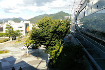 Tendo City Shogi Museum, Tendo, Japan
