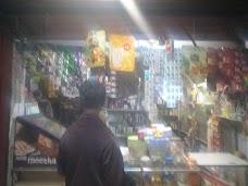 Giri Store jamshedpur
