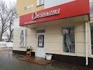 Светлана на фото Белгорода