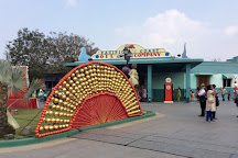 Ramoji Film City, Hyderabad, India