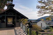 Shishiku Park, Hakusan, Japan