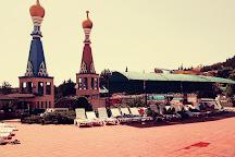 Adaland, Kusadasi, Turkey