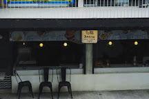 Seenspace Huahin, Hua Hin, Thailand