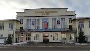 Клуб МБК на фото Волжска