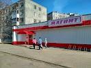 Магнит, улица Зубковой, дом 10А на фото Рязани