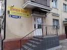 Домофон-Сервис, проспект Кирова, дом 80 на фото Пятигорска