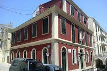 Serbian Museum of Corfu, Corfu, Greece