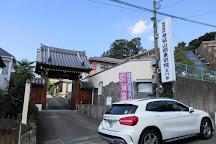 Gyokusenji Temple, Komae, Japan
