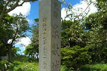 The Itokazu castle ruin, Nanjo, Japan
