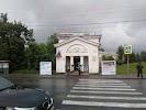 Предвыборный Штаб Алексея Навального, Большая Власьевская улица, дом 3 на фото Великого Новгорода