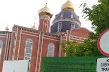 Holy Ascension Church, Krasnodar, Russia