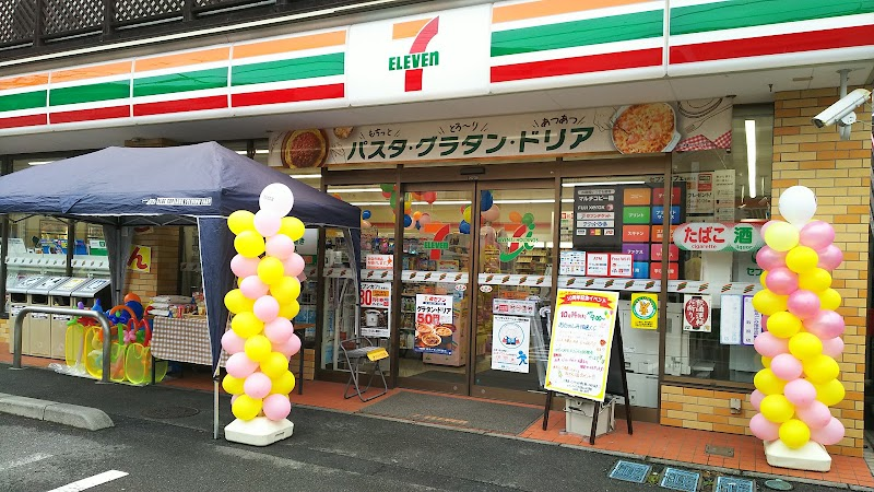 セブン-イレブン 三鷹牟礼4丁目店