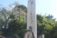 Mnarani Ruins (Museum), Kilifi, Kenya