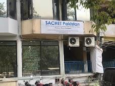Sachet Pakistan islamabad