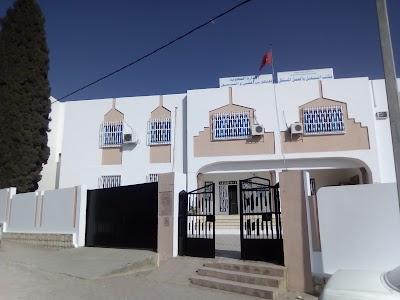 Bureau d emploi et du travail indépendant kef tunisia phone