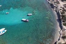 Atlantis N Paphos Cruises, Paphos, Cyprus