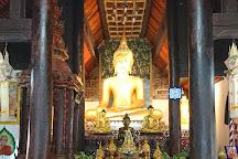 Wat Umong Mahathera ChanTemple, Chiang Mai, Thailand