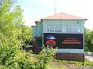 """Музей вулканов """"Вулканариум"""", Ключевская улица на фото Петропавловска-Камчатского"""