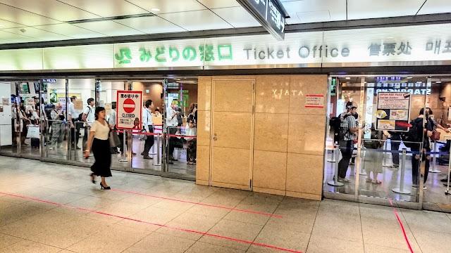 Tokyo Station JR Ticket Counter (op. East Japan Railway)