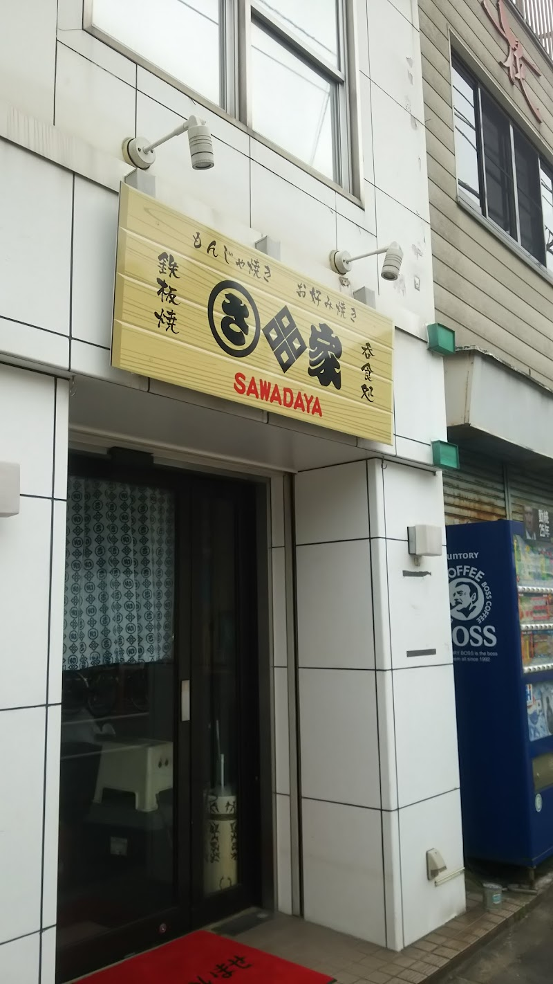板橋 区 清水 町 郵便 番号