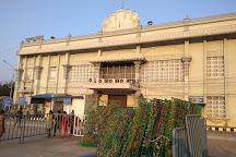 Sri Bedi Anjaneyaswami Temple, Tirupati, India