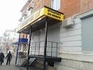 Автоуниверсал, улица Станиславского на фото Орска