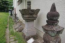 Ichikawa City History Museum, Ichikawa, Japan