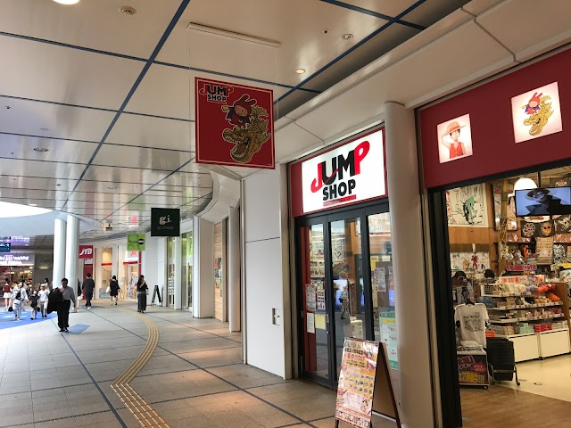 JUMP SHOP 名古屋店