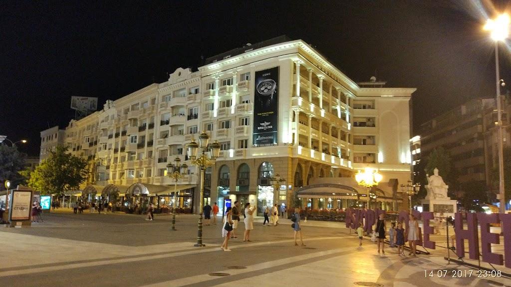 Фото Скопье: Square