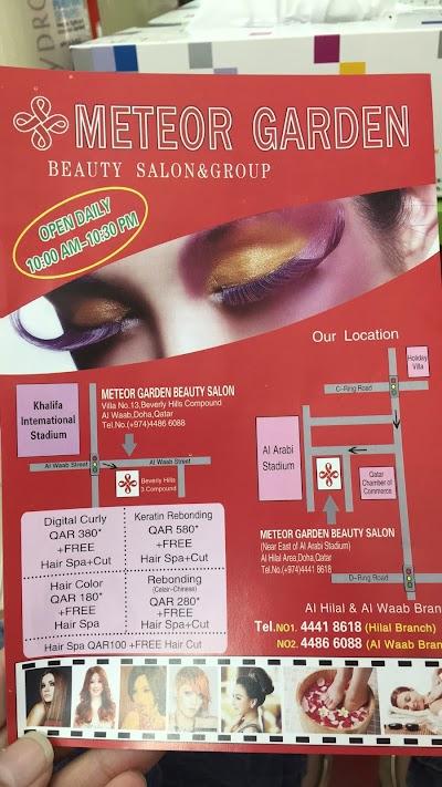 Meteor Garden Beauty Salon Ad Dawhah Doha Qatar  Phone 974 4486 6088