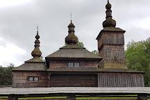 Skanzen ukrajinsko-rusínskej kultúry, Svidnik, Slovakia