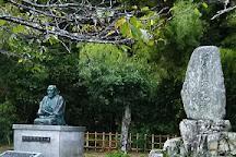 Ashimori, Okayama, Japan