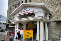 Bhuri Singh Museum, Chamba, India