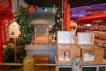 Osaka Takoyaki Museum, Osaka, Japan