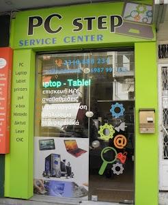 PC STEP - Service Υπολογιστών & Laptop