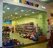 Детские товары и игрушки - магазин RaznoShop, Валентиновская улица, дом 38Б на фото Харькова