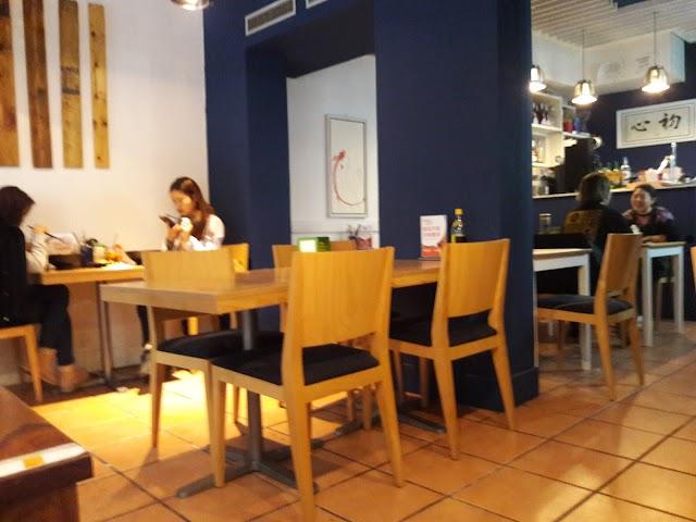 FUN饭&Restaurante FUNFAN