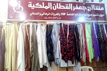 Qaisariah Souq, Al Hofuf, Saudi Arabia