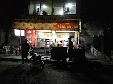 Shah Jee islamabad