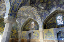 Royal Mosque (Masjid-i-Shah), Isfahan, Iran