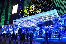 Joy City, Beijing, China