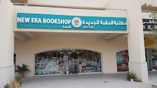 New era bookshop dubai UAE