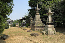 Yachuji Temple, Habikino, Japan