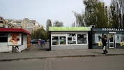 ул. Якуба Коласа, улица Якуба Коласа, дом 16 на фото Киева
