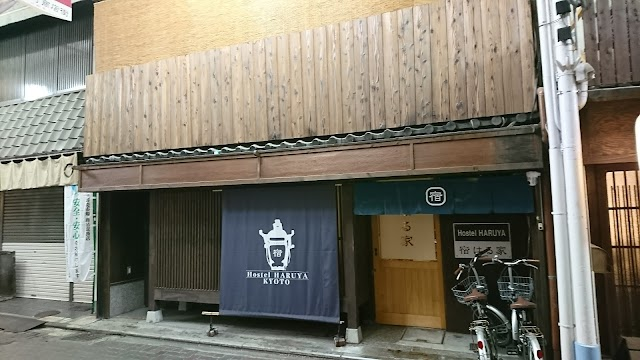 Hostel HARUYA