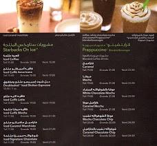 Starbucks dubai UAE