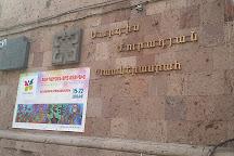 Sargis Muradyan Gallery, Yerevan, Armenia