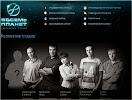 Восемь Планет на фото Серпухова