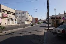 Al Bad Museum, Bethlehem, Palestinian Territories