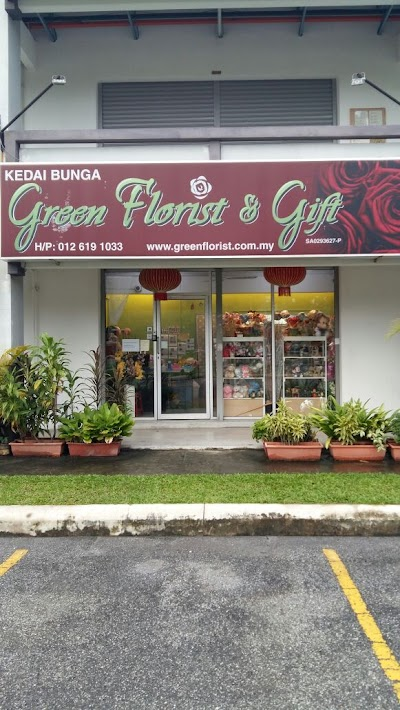 Green Florist & Gift
